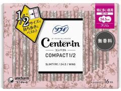 ユニ・チャーム/センターイン コンパクト 1/2 無香料 特に多い 昼用16枚