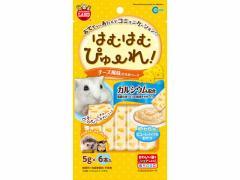 マルカン/はむはむぴゅーれチーズ風味/MR-846
