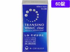【第3類医薬品】薬)第一三共ヘルスケア/トランシーノ ホワイトCクリア 60錠