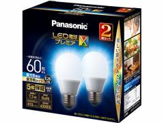 パナソニック/LED 一般電球 810lm 昼光色 2個/LDA7DDGSZ62T