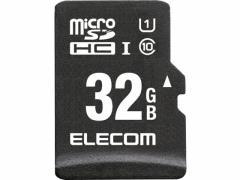 エレコム/車載用microSDHCメモリカード 32GB/MF-CAMR032GU11A