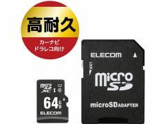 エレコム/車載用microSDXCメモリカード 64GB/MF-CAMR064GU11A