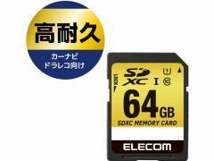 エレコム/車載用SDXCメモリカード 64GB UHS-I/MF-CASD064GU11A