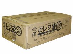 紺屋商事/バイオマス25%配合レジ袋(乳白) 45号 100枚×20袋