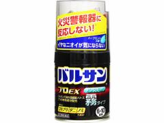 【第2類医薬品】薬)レック/バルサン プロEX ノンスモーク霧タイプ 6-10畳