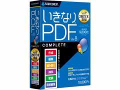 ソースネクスト/いきなりPDF Ver.8 STANDARD/291571