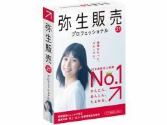 弥生/弥生販売21 プロ通常版 消費税改正対応/HRAP0001