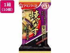 アマノフーズ/いつものおみそ汁贅沢 焼なす×10個