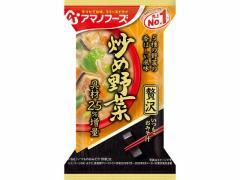 アマノフーズ/いつものおみそ汁贅沢 炒め野菜