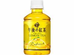 キリンビバレッジ/午後の紅茶 レモンティー 280ml