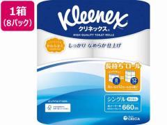 クレシア/クリネックス コンパクト シングル 8ロール×8パック (1ケース)