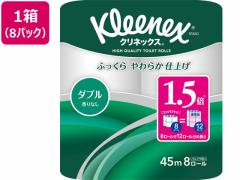 クレシア/クリネックス コンパクト ダブル 8ロール×8パック(1ケース)