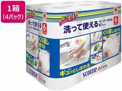 クレシア/スコッティファイン 洗って使えるペーパータオル 61カット6ロール×4P