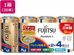 富士通/アルカリ乾電池 PremiumS 単2形20本/LR14PS(4S)