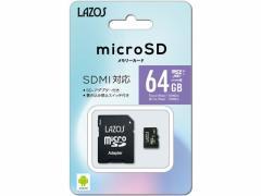Lazos/microSDXCメモリーカード 64GB/L-64MSD10-U3