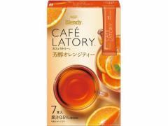 味の素AGF/ブレンディ カフェラトリースティック 芳醇オレンジティー 7本