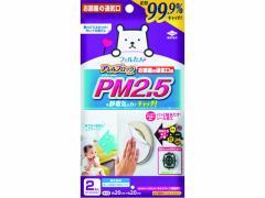 東洋アルミ/アレルブロックフィルター PM2.5対応 2枚