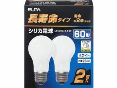 朝日電器/長寿命シリカ電球 60W形 2個パック