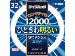NEC/丸形蛍光灯 ライフルック32形 昼光色/FCL32EX-D/30-XL