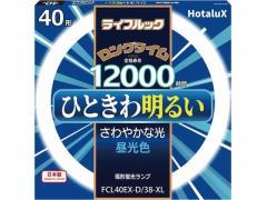 NEC/丸形蛍光灯 ライフルック40形 昼光色/FCL40EX-D/38-XL