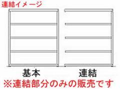 原田/中量ラック3M W1200*D630*H2100 天地4段 連結アイボリー