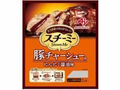 味の素/スチーミーチャーシュー用 60g