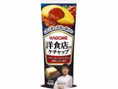 カゴメ/洋食店のケチャップ 290g