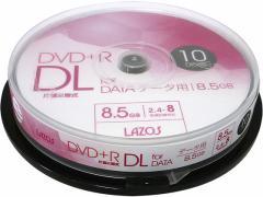 Lazos/DVD+R DL データ用 10枚/L-DDL10P