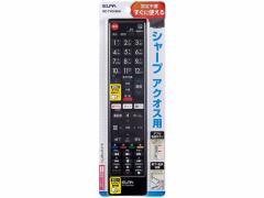 朝日電器/テレビリモコン シャープ用/RC-TV019SH
