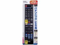 朝日電器/テレビリモコン パナソニック用/RC-TV019PA