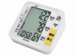 【管理医療機器】ドリテック/上腕式血圧計 ホワイト/BM-200WT
