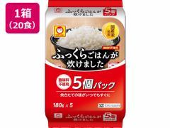 東洋水産/ふっくらご飯が炊けました180g 5食×4パック