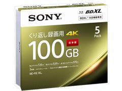 ソニー/繰返し録画用ブルーレイディスク 100GB 5枚/5BNE3VEPS2