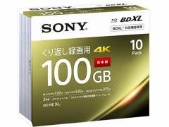 ソニー/繰返し録画用ブルーレイディスク 100GB 10枚/10BNE3VEPS2