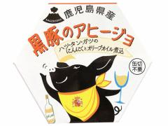 AKR Food Company/黒豚 ハツ・タン・ガツのアヒージョ