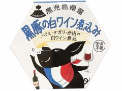 AKR Food Company/黒豚 肉の白ワイン煮込み
