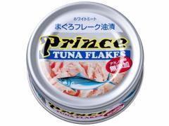 三洋食品/プリンス ツナフレーク 銀缶 70g