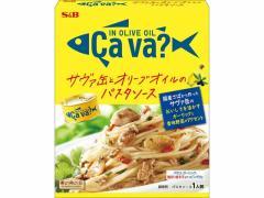 エスビー食品/サヴァ缶とオリーブオイルのパスタソース 71.3g