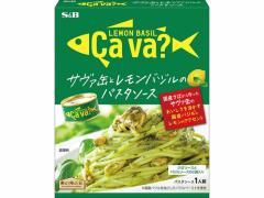 エスビー食品/サヴァ缶とレモンバジルのパスタソース 65.5g