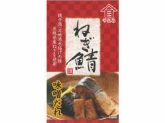 高木商店/ねぎ鯖 味噌だれ