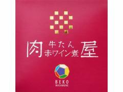 秋茜/牛たん 赤ワイン 缶詰
