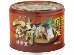 信田缶詰/鯖 味噌煮 190g