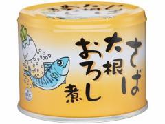 信田缶詰/さば 大根 おろし煮 190g