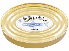信田缶詰/缶熟 いわし しょうゆ味 400g