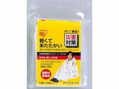 アイリスオーヤマ/非常用アルミ保温シート/JTH-1321