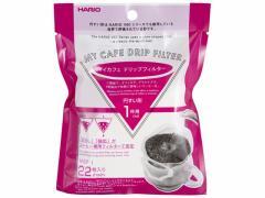 HARIO/マイカフェ ドリップフィルター