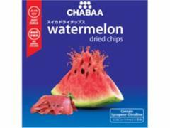 ハルナプロデュース/CHABAA ウォーターメロン ドライチップス/CB-WMDC