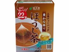 国太楼/豊かな香りほうじ茶 三角ティーバッグ 22P