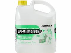 ニイタカ/リフガード ふいて消臭&ウイルス除去/295130