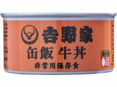 吉野家/吉野家 缶飯牛丼 160g
